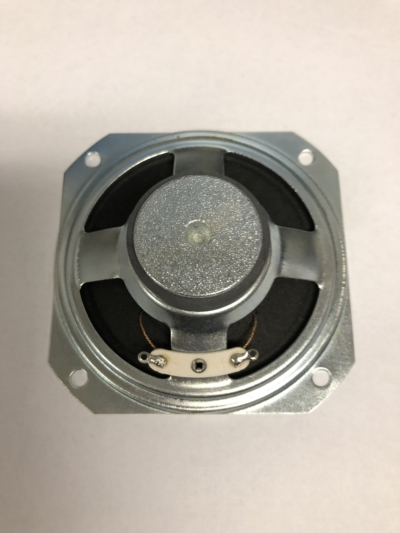 Speaker, Square Base, 77mm (3 1/32 inch) square, 25mm (1 inch) deep 8 Ohms, 10W - #SP-77S-08