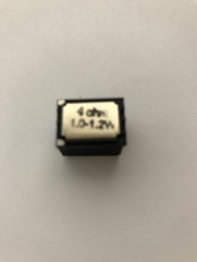 11x15H12 Speaker 4 Ohm 1.0-1.2W 20Hz - 20kHz w/Enclosure - #SP-11x15H12-04ENC